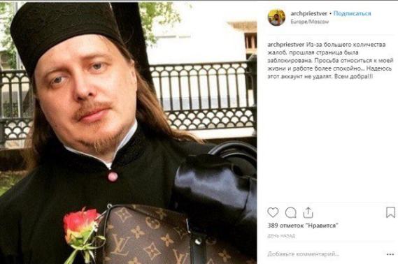 Sacerdote se hace viral por presumir que usa Gucci y Louis Vuitton