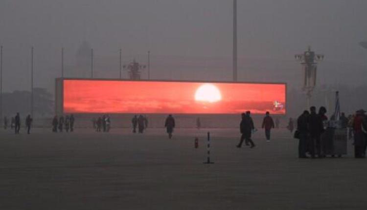 china transmite el amanecer en pantallas
